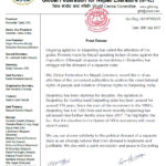 Press Release  about ongoing agitation in Darjeeling